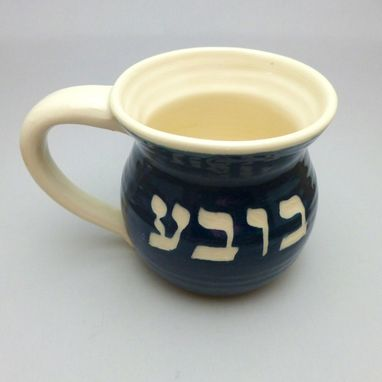 Custom Made Yiddish Bubbe Mug For Grandmother