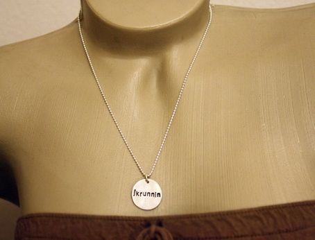 Custom Made Fine Silver - Rustic Medallion Necklace - $55