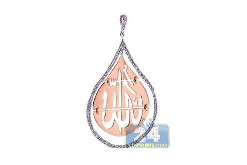 Custom Made 18k White & Rose Gold 0.57 Ct Diamond Allah Islamic Pendant