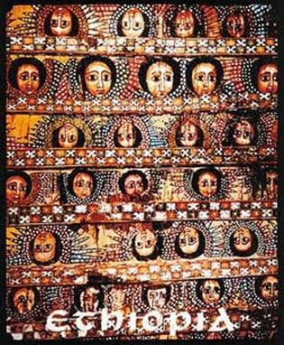 Custom Made The Ceiling Of The Debre Berhan Selassi Chapel In Gonder, Ethiopia