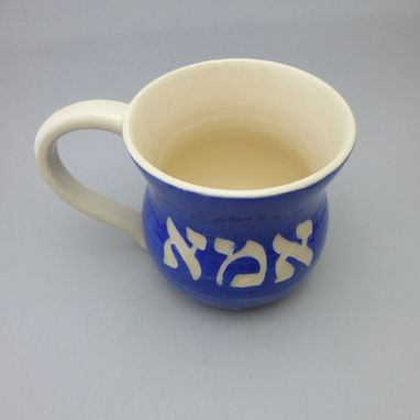 Custom Made Hebrew Ima Mug For Mom