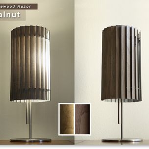 Nate voss noend designs llc atlanta ga slatewood razor wooden lamp shade walnut by aloadofball Images