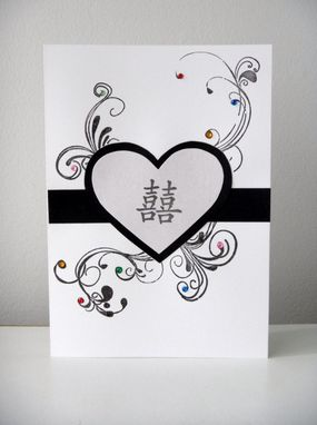 Custom Made Double Happiness Greeting Card - Black And White Or Red And Gold