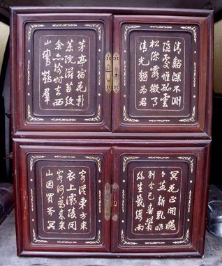 Custom Made Chinese Calligraphy On The Wood Cabinet