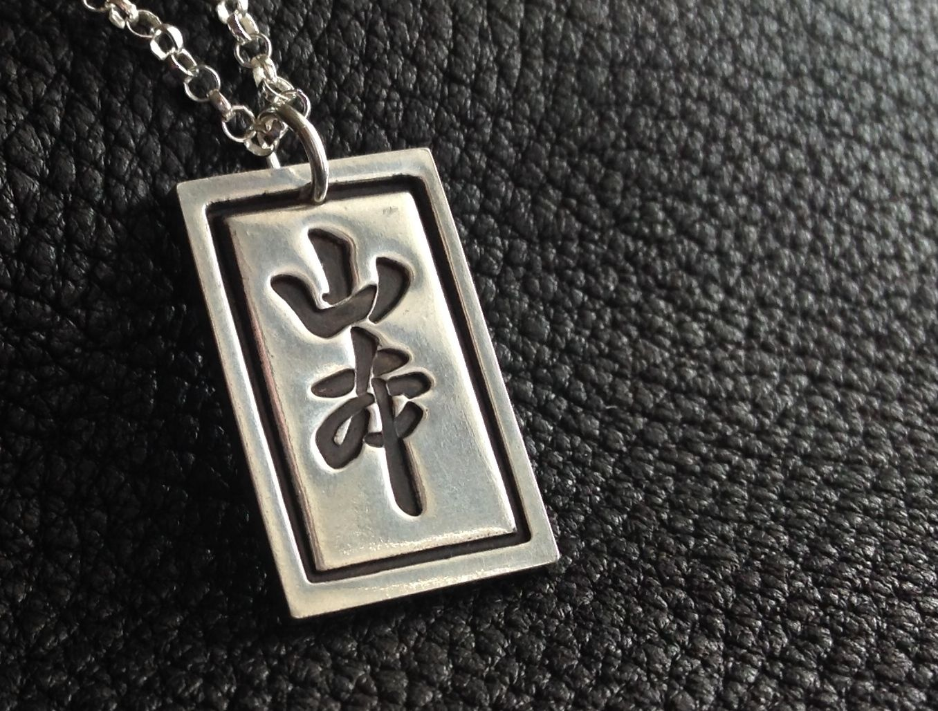 Hand crafted custom sterling silver pendant necklace medallion with custom made custom sterling silver pendant necklace medallion with chinese or japanese characters aloadofball Images