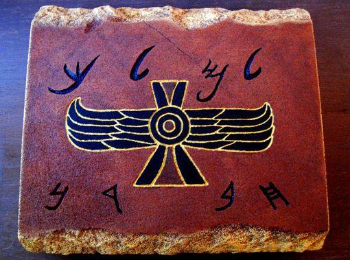 Custom Made Phoenician Seal.