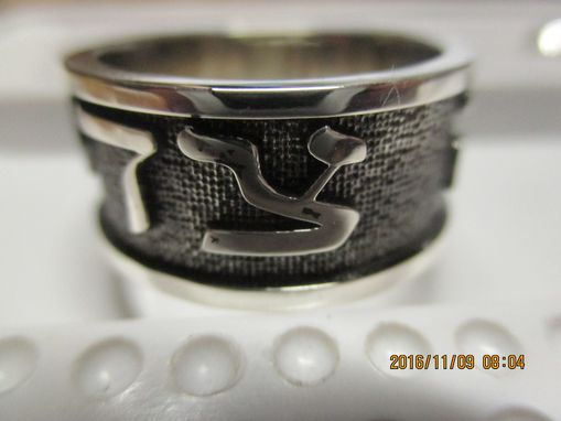 Custom Made Hebrew Names Of G-D Wedding Ring