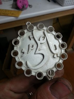Custom Made Islamic Pendant