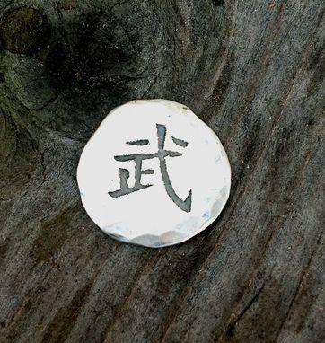 Custom Made Warrior Charm In Chinese Calligraphy