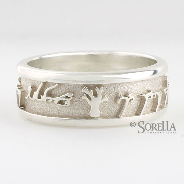 elvish wedding rings made men s elvish wedding band in sterling silver by 3889