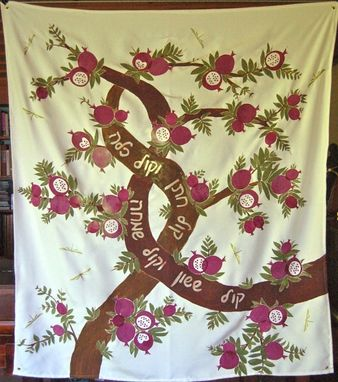 Custom Made Pomegranate Branch Chuppah/Wall Hanging