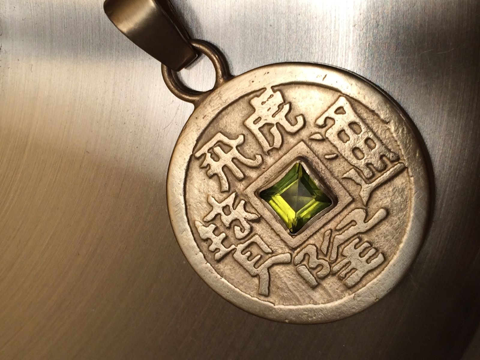 Custom made chinese coin pendant chinese jewelry by maria custom made chinese coin pendant chinese jewelry mozeypictures Choice Image