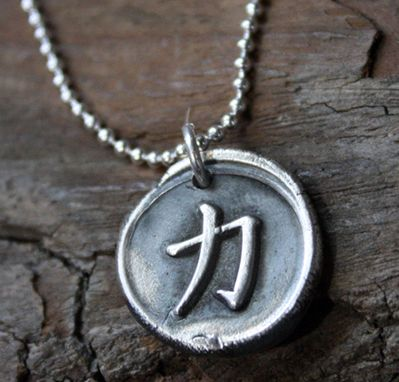 Custom Made Fine Silver - Japanese Kanji ' Strength' Necklace