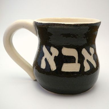 Custom Made Custom Hebrew Mug