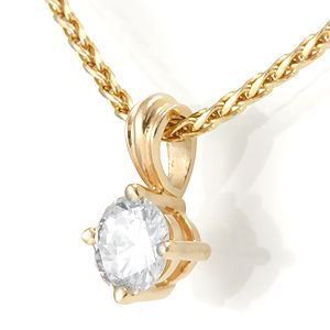 Custom Made Diamond Solitaire Necklace In 14k Yellow Gold, Diamond Pendant, Ladies Necklace