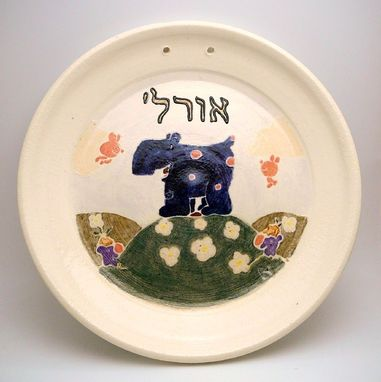 Custom Made Hebrew Or English Personalized Stoneware Plate