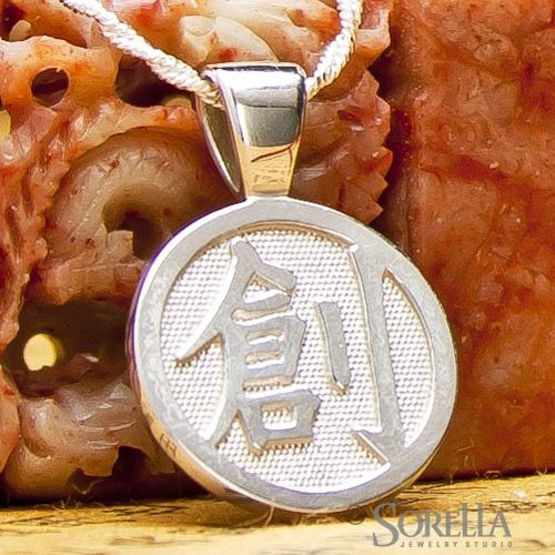 Hand Crafted Personalized Round Chinese Symbol Pendant In Sterling