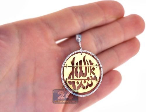 Custom Made 18k White & Yellow Gold 0.61 Ct Diamond Allah Islamic Pendant