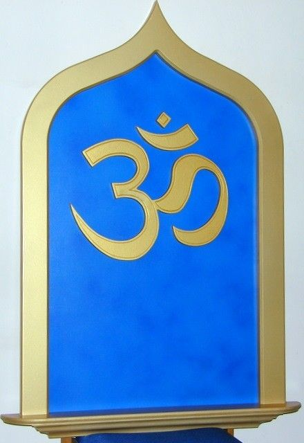 Handmade World Religious Symbols Om Symbol By Specialty Woodworks