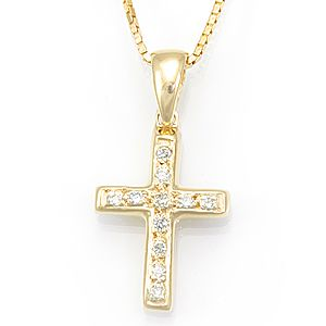 Custom Made Diamond Cross Pendant In 14k Yellow Gold, Religious Jewelry, Cross Pendant