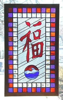 Custom Made Good Fortune - Chinese Character In Stained Glass