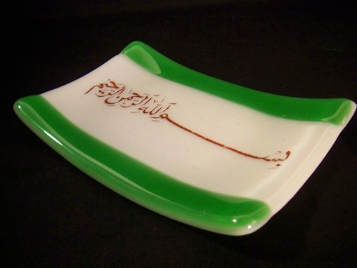 Custom Made Arabic Calligraphic Dish