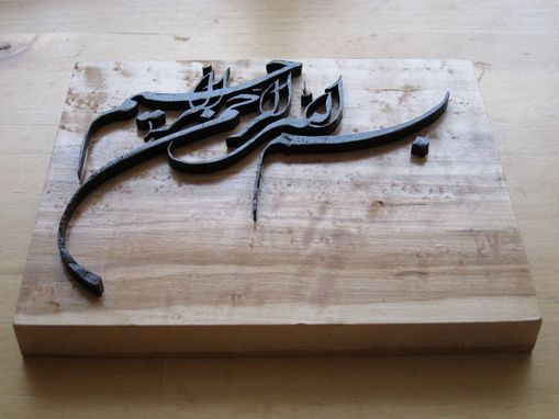 Custom Made Wall Hanger, Calligraphy