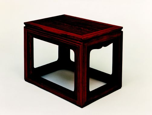 Custom Made Ming Side Table