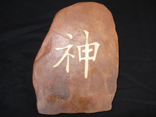 Custom Made Chinese Tablet.