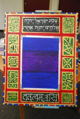 Custom Made Abstract Painting: Venerable Traditions: Noah's Skylight