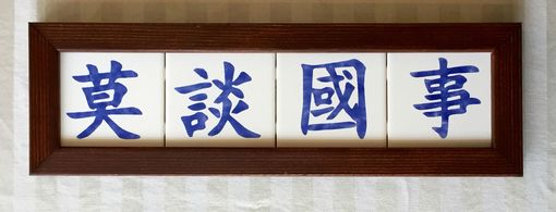 Custom Made Blue And White Tiles In A Frame (Chinese Characters)