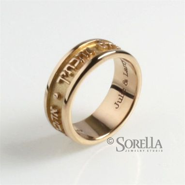 Custom Made Personalized Hebrew Ring In 14k Gold