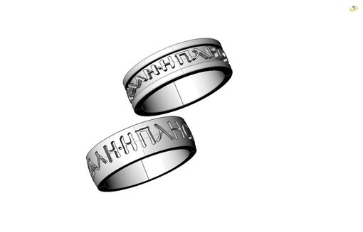 Custom Made A Rustic Looking Men's Wedding Band With Engraving Similar To This, But Letters Instead Of The Design