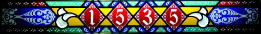 Custom Made Sand-Carved Flashed Glass Street/House Number Transom