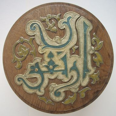 Custom Made Wooden Inlaid Jewelry Box <Arabesque>