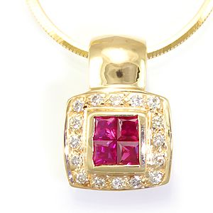 Custom Made Ruby And Diamond Square Pendant In 14k Yellow Gold, Diamond Pendant, Ruby Birth Stone