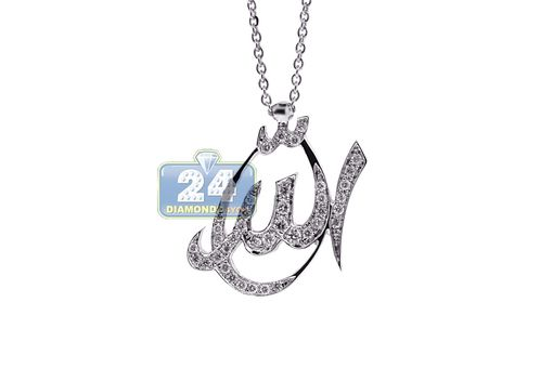 Custom Made 18k White Gold 0.25 Ct Diamond Allah Womens Islamic Necklace