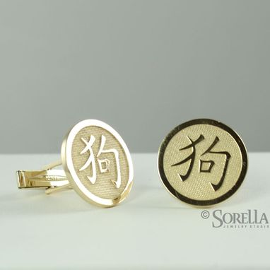 Custom Made Personalized Chinese Symbol Cuff Links In Sterling Silver