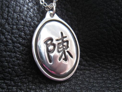 Custom Made Custom Sterling Silver Pendant Necklace Medallion With Chinese Or Japanese Characters - Example