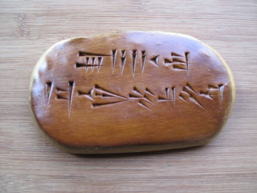 Custom Made Ancient Saul Cuneiform Tablet.
