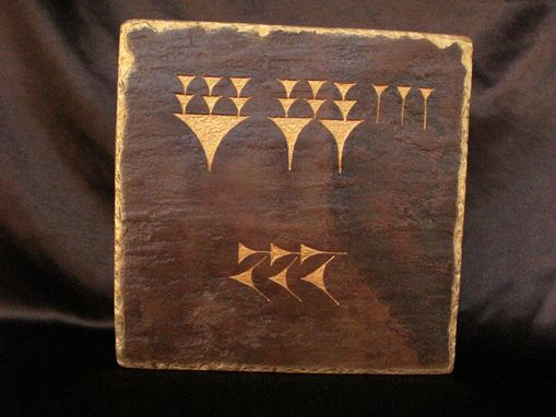 "Custom Made ""Earth""(Bumi) Cuneiform Tablet."