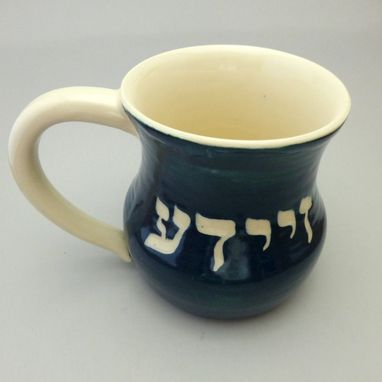 Custom Made Yiddish Zayde Mug For Grandfather