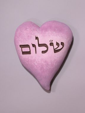 Custom Made Shalom (Peace) Sculpted Wall Heart