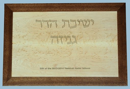 Custom Made Jewish Ritual Box