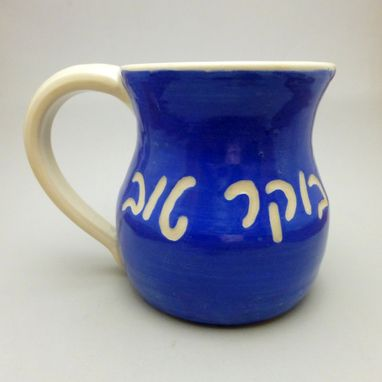 Custom Made Hebrew Good Morning Mug