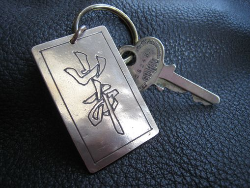 Custom Made Custom Personalized Monogrammed Or Business Logo Key Chain Keychain In Solid Bronze