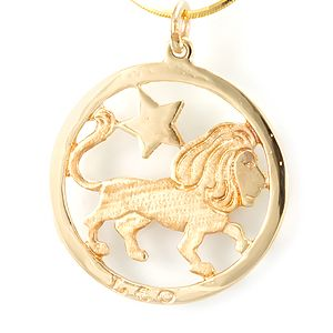 Custom Made Leo Zodiac Sign 14k Yellow Gold Pendant, Leo Pendant, Gold Pendant