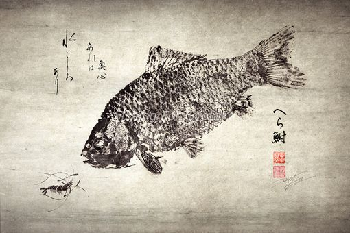 Custom Made Crucian Carp With River Shrimp - Gyotaku / Calligraphy Print - Traditional Japanese Fish Art