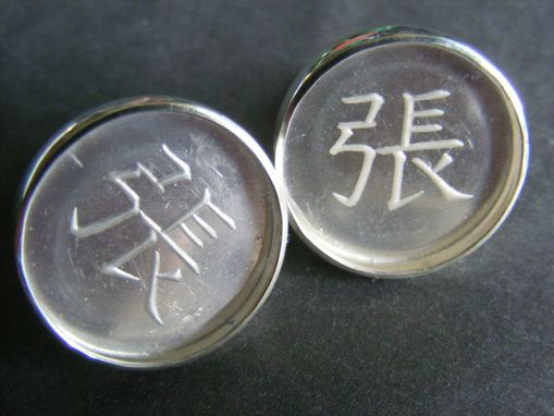 Custom Made Chinese Monogram Reverse Engraved Rock Crystal Cufflinks