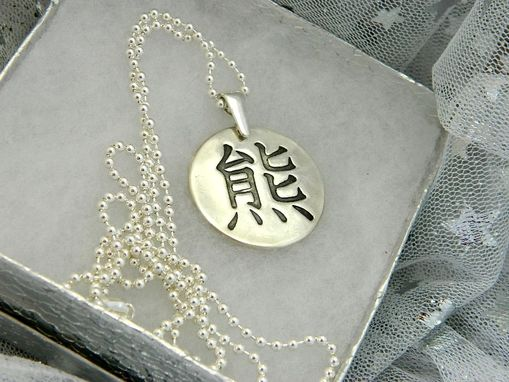 Custom Made Large Kanji Necklace In Sterling Silver